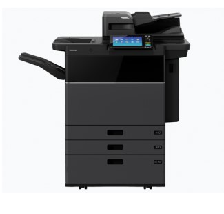 Toshiba photocopier Review & price in Bangladesh